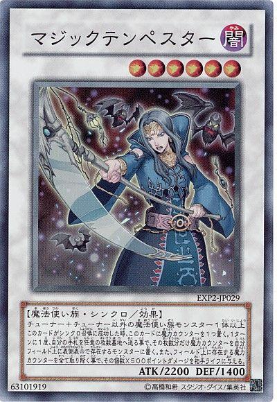 card1003744_1