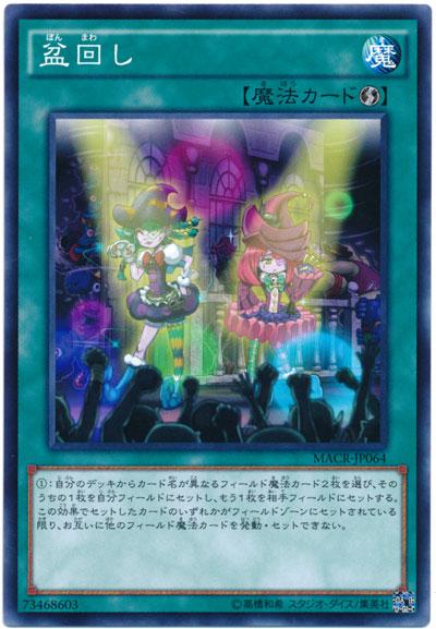 card100046458_1