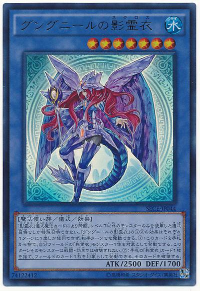 card100020289_1