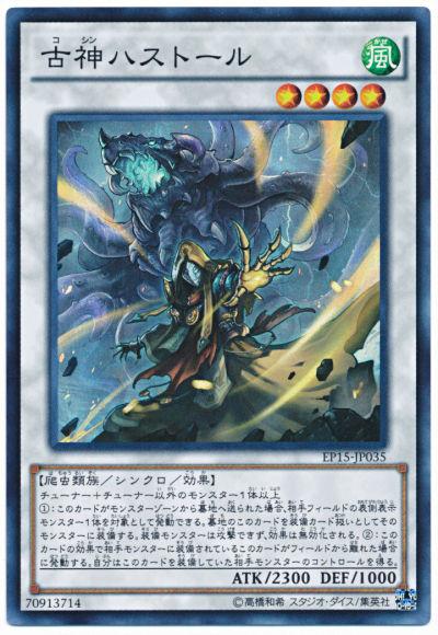 card100027921_1