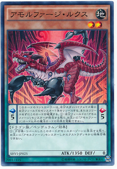 card100031470_1