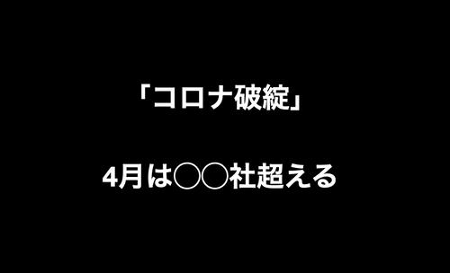 D4C7DCBC-B4D5-41EE-B73F-90A3D6BDD757