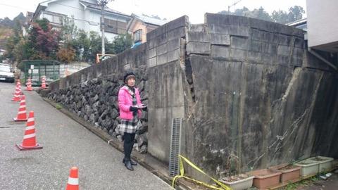 飯能市杉の木台団地の住宅地擁壁崩壊の視察と飯能土木事務所への要望