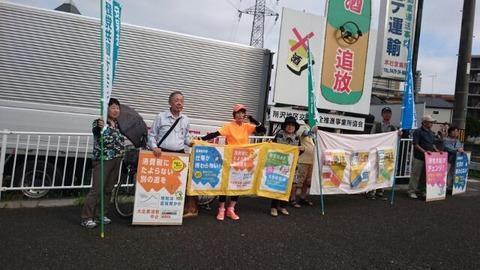 日本共産党荒幡支部と大六天交差点でスタンディング