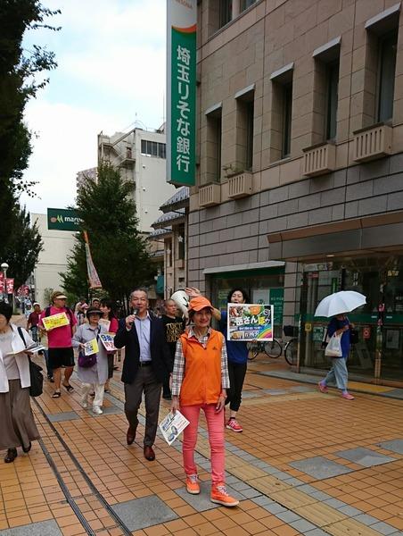 伊藤岳さんと27人で所沢市街地を散歩