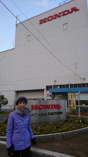 ホンダ狭山工場廃止計画の撤回を!2