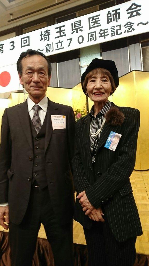 日本共産党埼玉県議会議員やぎし...