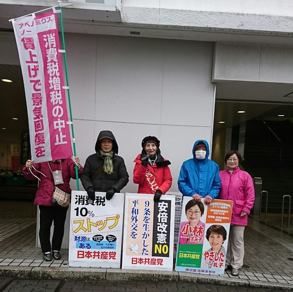 新所沢駅西口と東口で宣伝