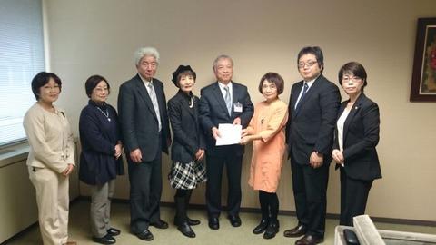 所沢市長に2017年度予算編成について要望・提案