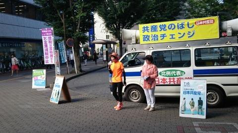 新所沢駅で演説