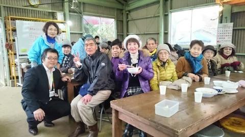 三ケ島地域の芋煮会で有機栽培の大根、さといもと手作り味噌を購入