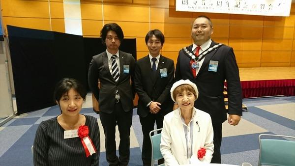 所沢青年会議所創立55周年記念式典・祝賀会