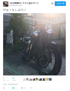 ぷちライダー復活!