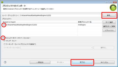 20130524-yasu-06