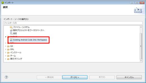 20130524-yasu-05