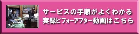 動画アイコン1