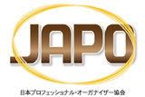 japo-logo2