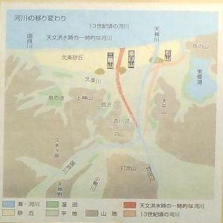 天神川流路の改修