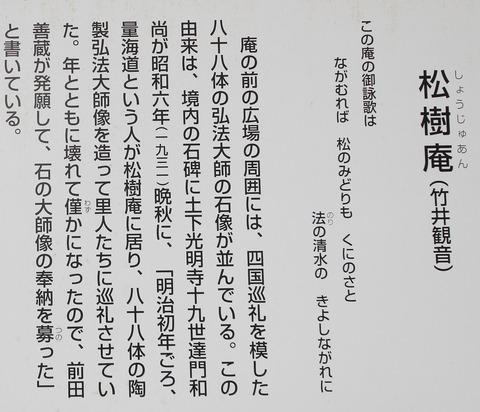 IMG_0060-1