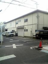 井土ヶ谷1
