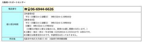 スクリーンショット 2021-04-01 9.29.55