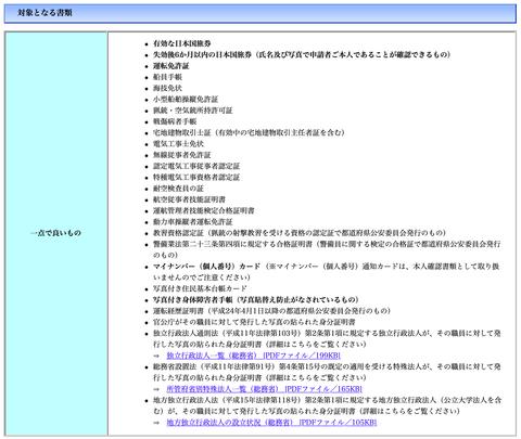 スクリーンショット 2021-04-01 9.29.32