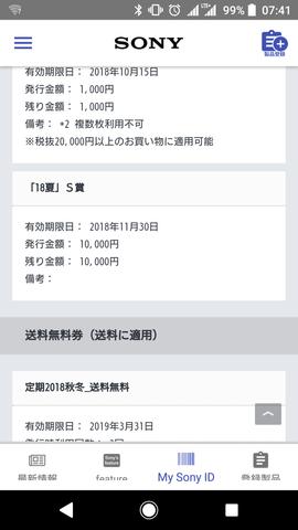Screenshot_20181012-074154