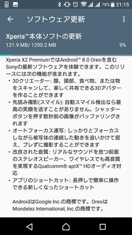 Screenshot_20171026-211526