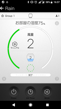 Screenshot_20181204-163735