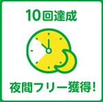 present_pic_02