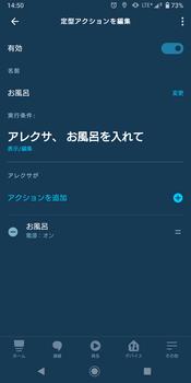 Screenshot_20210209-145028