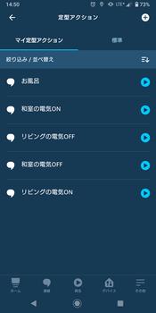 Screenshot_20210209-145012