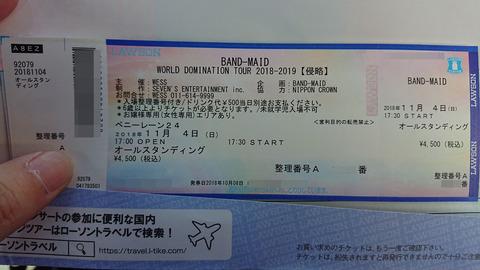 DSC_2330