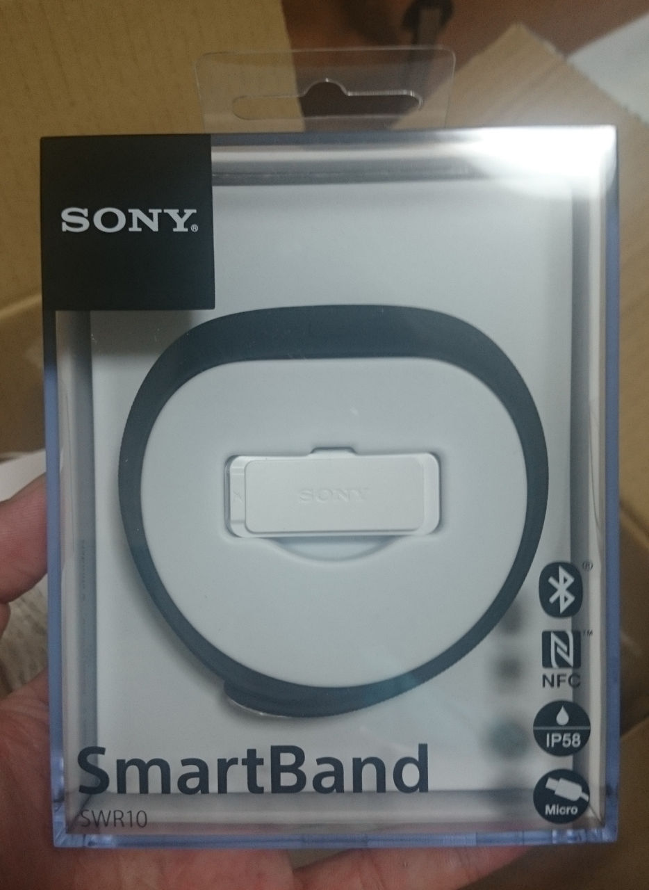 SONY SmartBand SWR10 : Polar Bear's Blog