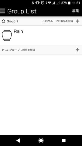 Screenshot_20181118-113132