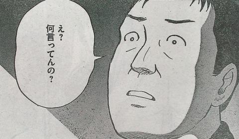gazou_0173