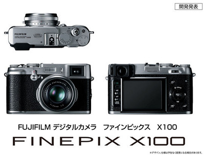 fujifilm_20100921