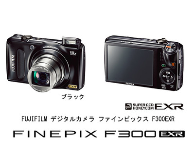 fujifilm_finepix_f300exr_20100721