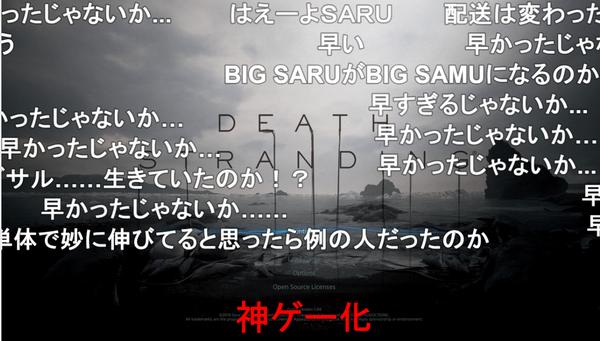Screen-Shot-2014-05-19-at-01.28.19-540x325