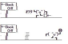 026-be2b1