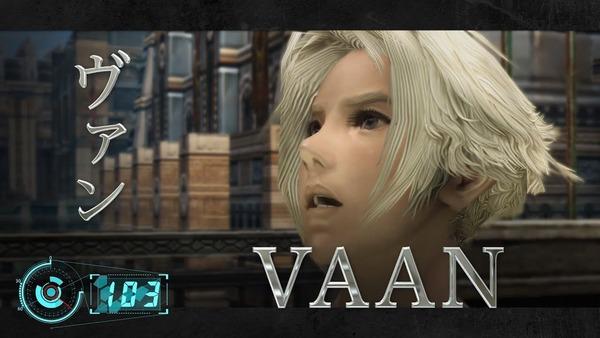 FF12ヴァン