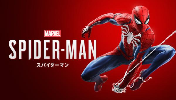 marvels-spider-man-mainvisual-sp