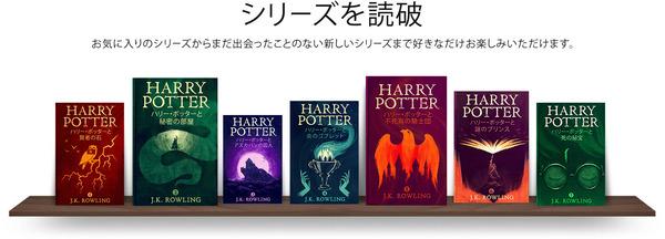 05-Desktop_KU-SignUp_CG_BookShelf