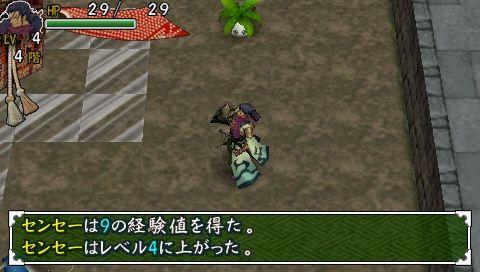ss_sensei_02_L