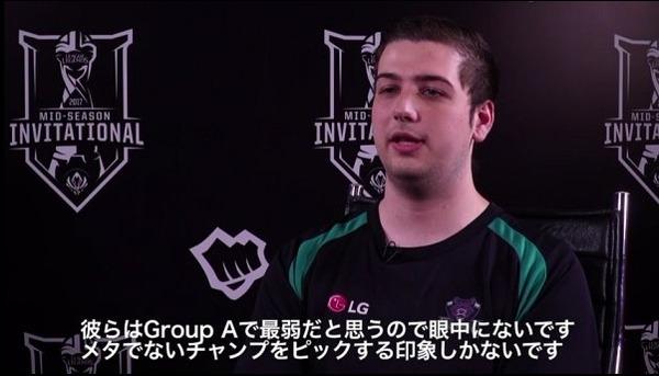eSports (1)