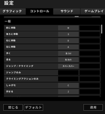無題3png-1024x578