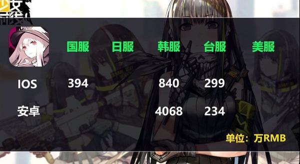 bfc06936