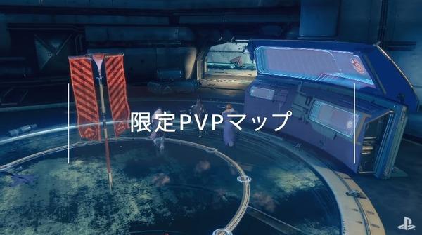 20170623-psplus-04