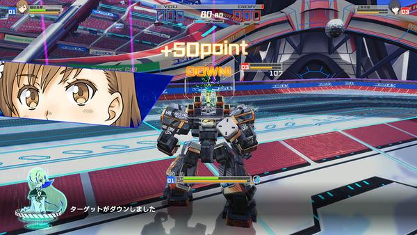 battle02_02