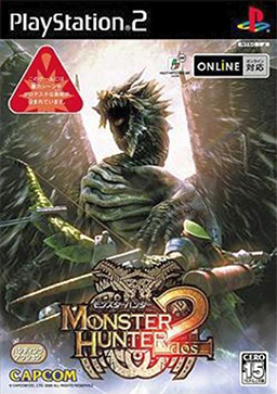 Monster_Hunter_2_Coverart